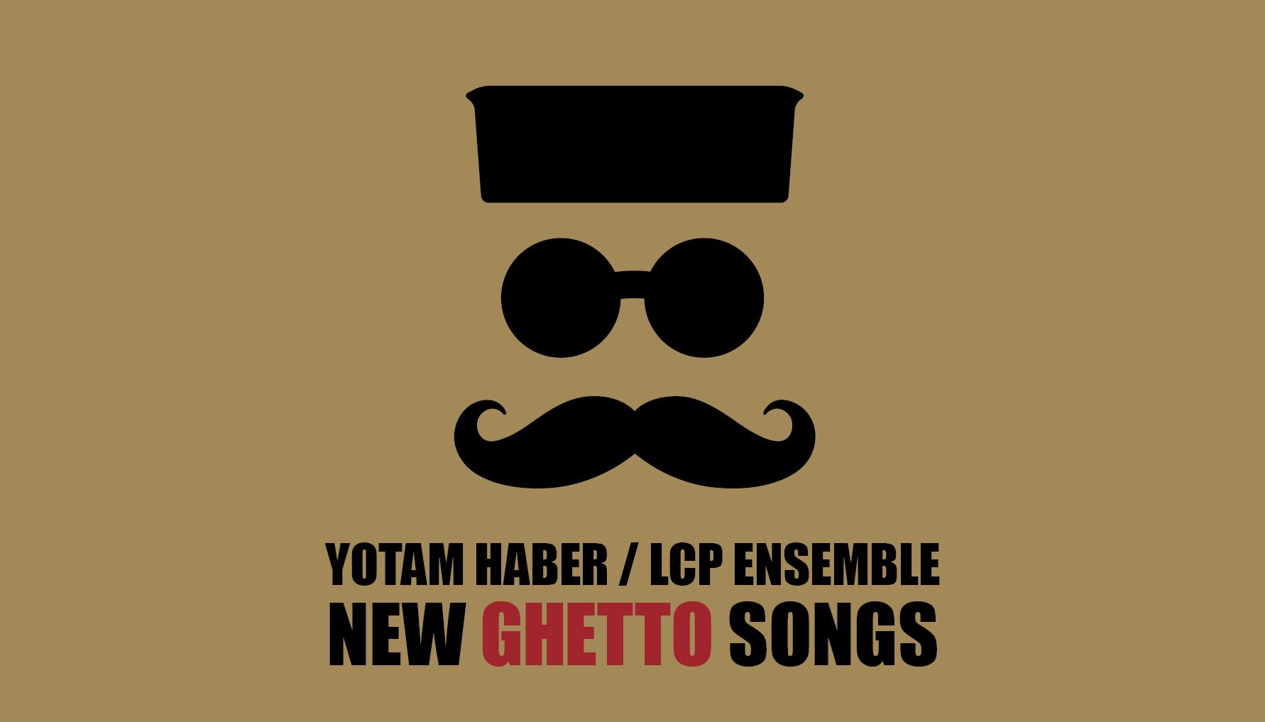 new_ghetto_songs